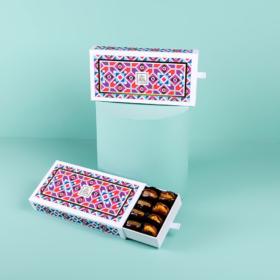 Mixed Stuffed Dates in White Arabesque Box