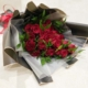 Red roses in 'Romantic'